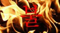 韓国語で「火(ひ)」の【불(プル)】をタメ語で覚えよう!