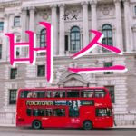koreanword-bus