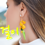 koreanword-earrings