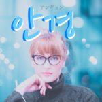 koreanword-glasses