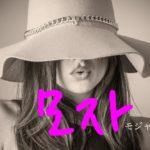 koreanword-hat