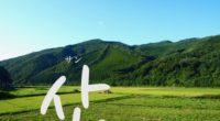 韓国語で「山(やま)」の【산(サン)】をタメ語で覚えよう!