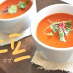 koreanword-soup