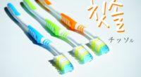 韓国語で「歯ブラシ」の【칫솔(チッソル)】をタメ語で覚えよう!