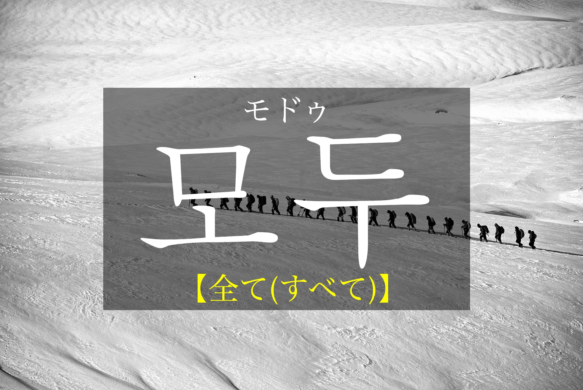 koreanword-all