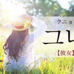 koreanword-she