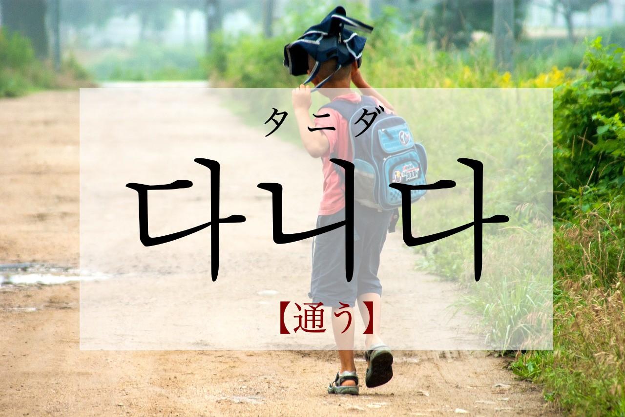 koreanword-attend