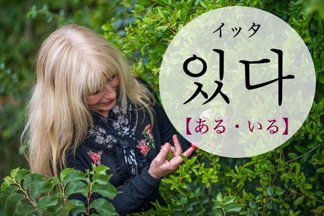 koreanword-be