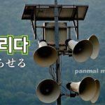 korean-words-inform