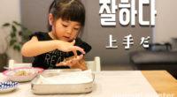 韓国語で「上手だ」の【잘하다(チャラダ)】の例文・活用や発音は?